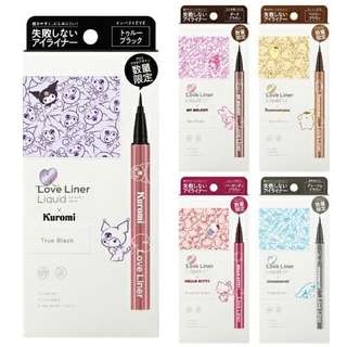 《NEW》Love Liner x Pompompurin eyeliner color: baby brown 布甸狗