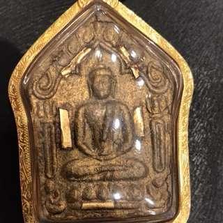 Pra Khun Phaen Pong Prai Kumarn Pi 15