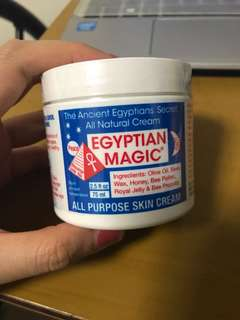 Egyptian Magic Natural Cream
