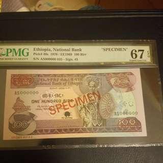 ETHIOPIA,NATIONAL BANK 100元樣票
