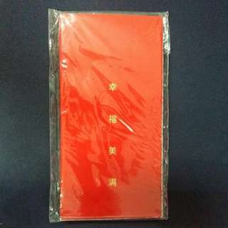 Red Packet by Robinsons (Qty 3/3)
