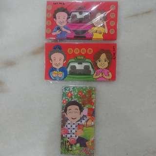 National Taxi Association (NTA) and Masegroup Red Packet / Hong / Ang Bao Pao Pau Pow