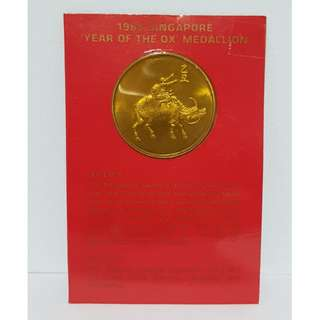 1985 Singapore Year of the Ox Medallion Coin Set