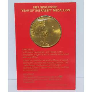 1987 Singapore Year of the Rabbit Medallion Coin Set