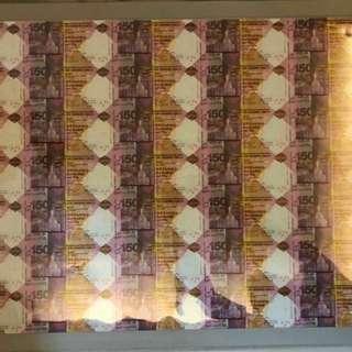匯豐紀念鈔