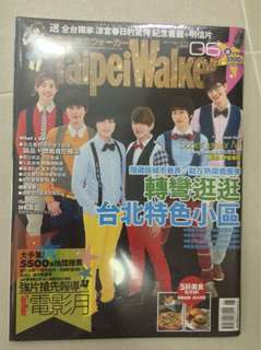 Taipei Walker Super Junior M magazine