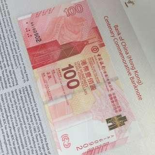 中銀香港百年華誕紀念鈔票 單張 AA160902