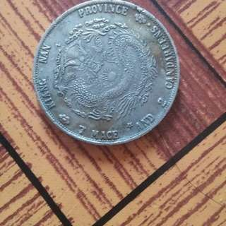 China old coin!