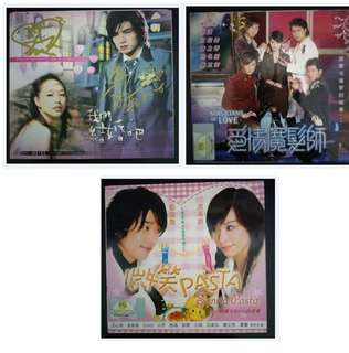 Taiwan Drama (VCD)