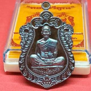 Thai Amulet - Sema LP Koon-LP Thong Medal