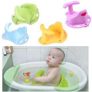 Baby Bath chair (Pink)