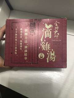 全新 台灣金牌大師滴雞精 $190 10包裝