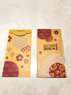 Face shop red packets 2018
