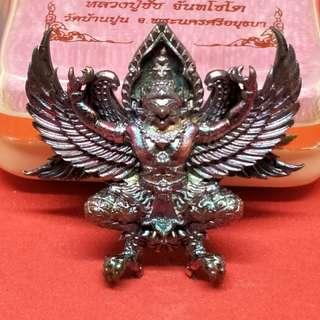 Thai Amulet - Garuda (Krut)