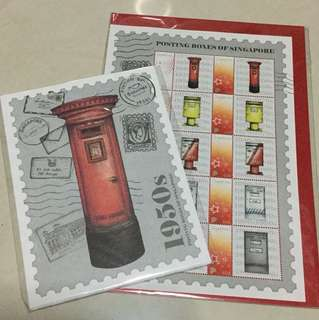 POSTING BOXES OF SINGAPORE STAMPS & POSTCARDS SET
