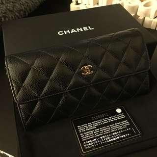 Chanel wallet (no bargain)