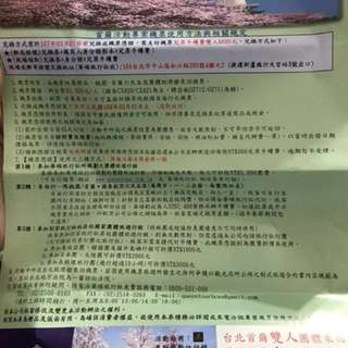 韓國雙人來回機票國泰航空價值一萬