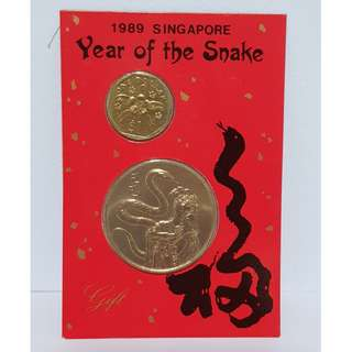 1989 Singapore Year of the Snake Medallion Coin Set