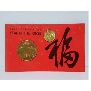 1990 Singapore Year of the Horse Medallion Coin and Note Set