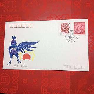 中國郵品 1993 肖雞 首日封