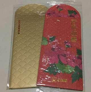 BN MALAYSIA STARBUCKS & CIMB RED PACKETS