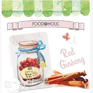 Foodaholic 4D Sheet Mask