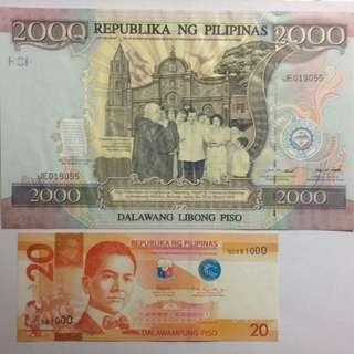 2000 Pesos Centennial Note 1998