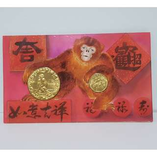 1992 Singapore Year of the Monkey Medallion Coin and Note Set
