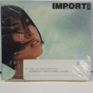 Cd Chinese 许茹芸seal copy