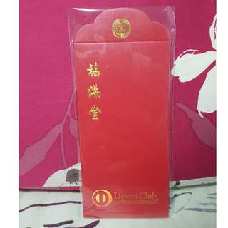 Diners Club 2018 Red Packet