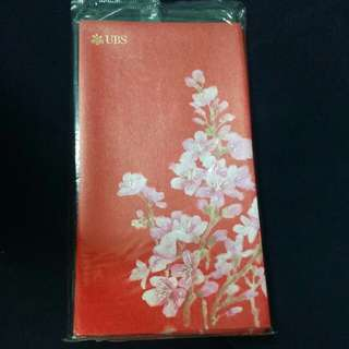 Red Packet by UBS