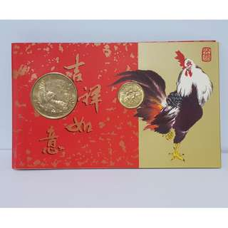 1993 Singapore Year of the Rooster Medallion Coin and Note Set