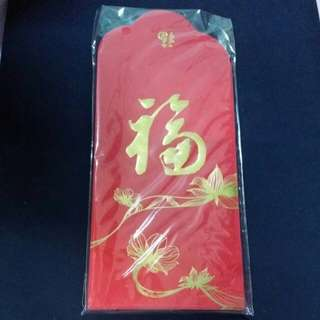 Red Packet by Goldman Sachs
