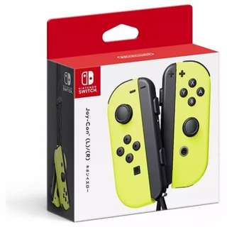 Switch Joycon Yellow Edition