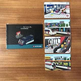港鐵MTR nanoblock 紀念車票套裝 包郵