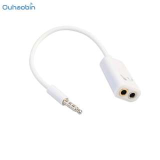Popular Useful 3.5mm Stereo Splitter Audio Male to Earphone Headset + Microphone Adapter White High Quality