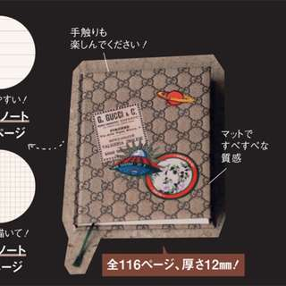 Gucci, gucci notebook