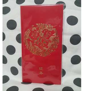 Standard Chartered 2018 Red Packet