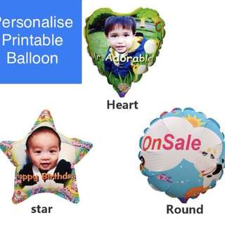 Personalise Printable Balloon