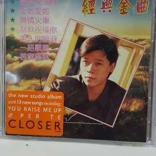 Cd Chinese 洪荣宏