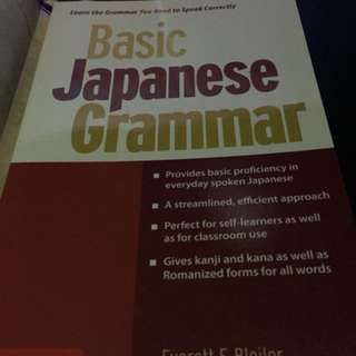 Japanese Basic Grammar