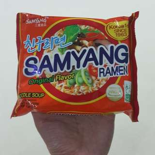 Legit Brand New Sealed Samyang Original Flavor Ramen Korean Style Instant Noodle Soup