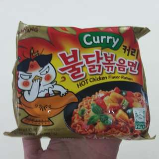 Legit Brand New Sealed Samyang Curry Hot Chicken Flavor Ramen