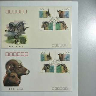 China A/B FDC T161 Horned Ruminants