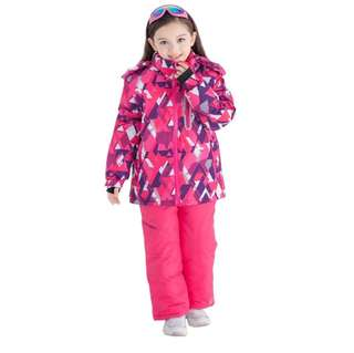 Pre-order children ski suit ( pink jacket and pant)