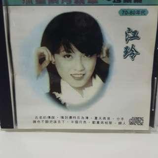 Cd Chinese 江铃