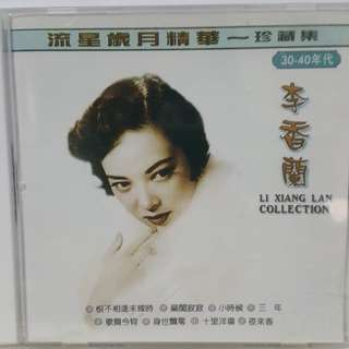 Cd Chinese 李香兰