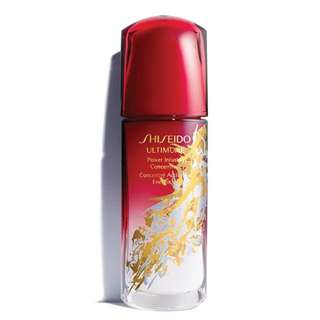 Shiseido Ultimune Power Infusing Concentrate, 75ml (SISTU LIMITED EDITION 2017)