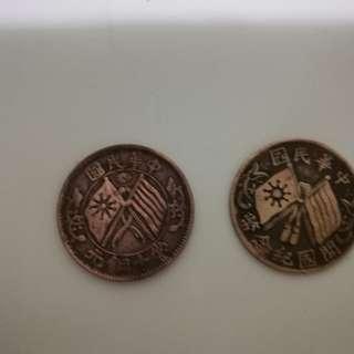 中華民國銅幣2枚