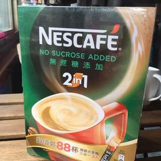 🚚 正便宜~免運~雀巢2in1即溶咖啡~無蔗糖添加~2合1